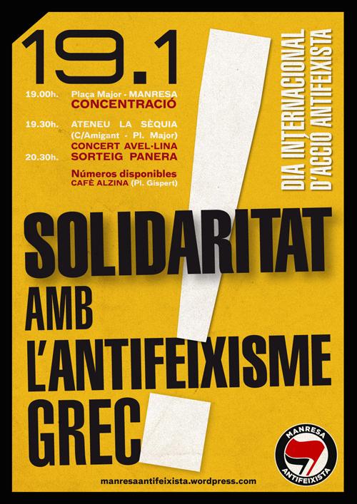 Concentració solidaritat antifeixistes grecs a Manresa el 19 de gener