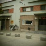 L'Ajuntament està desallotjant la Sala Ciutat de Manresa