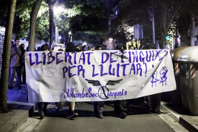 Llibertat detingudes per lluitar