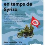 24 de novembre | Militarisme en temps de SYRIZA a la Ruda