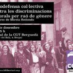 [Berga] Autodefensa col·lectiva contra les discriminacions laborals per raó de gènere